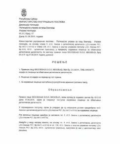 Detektivska agencija Seguridad licenca 2019-1